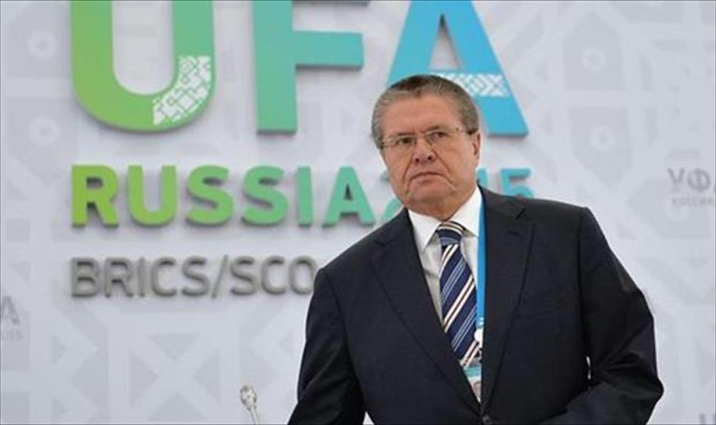 توقيف وزير الاقتصاد الروسي للاشتباه في ضلوعه بقضية فساد