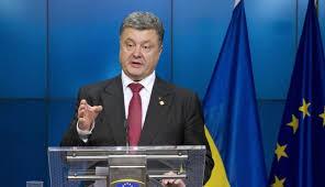 الرئيس الاوكراني يطلب من ترامب دعم أوكرانيا في مواجهة روسيا