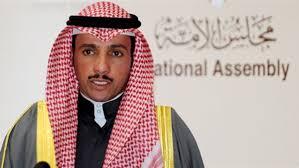 الصراع على رئاسة مجلس الأمة الكويتي يشتعل مبكرا