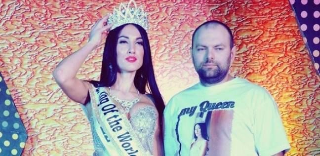 بالفيديو والصور :روسية تفوز بلقب ملكة جمال العالم للمتزوجات