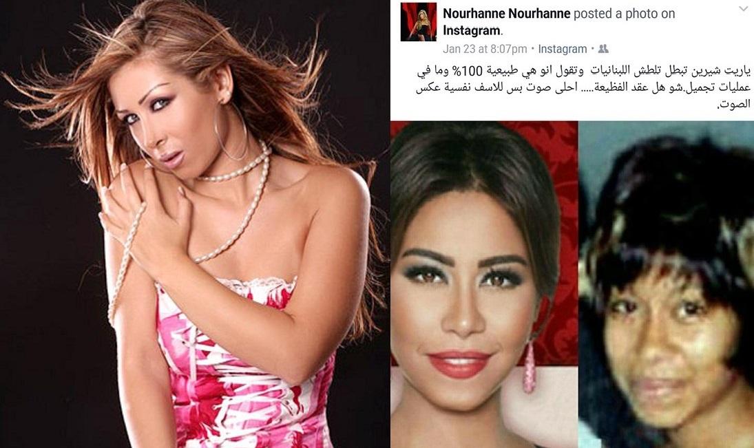 الفنانة اللبنانية نورهان ترد على  شيرين عبد الوهاب بعد انتقادها لعمرو ذياب  واليسا