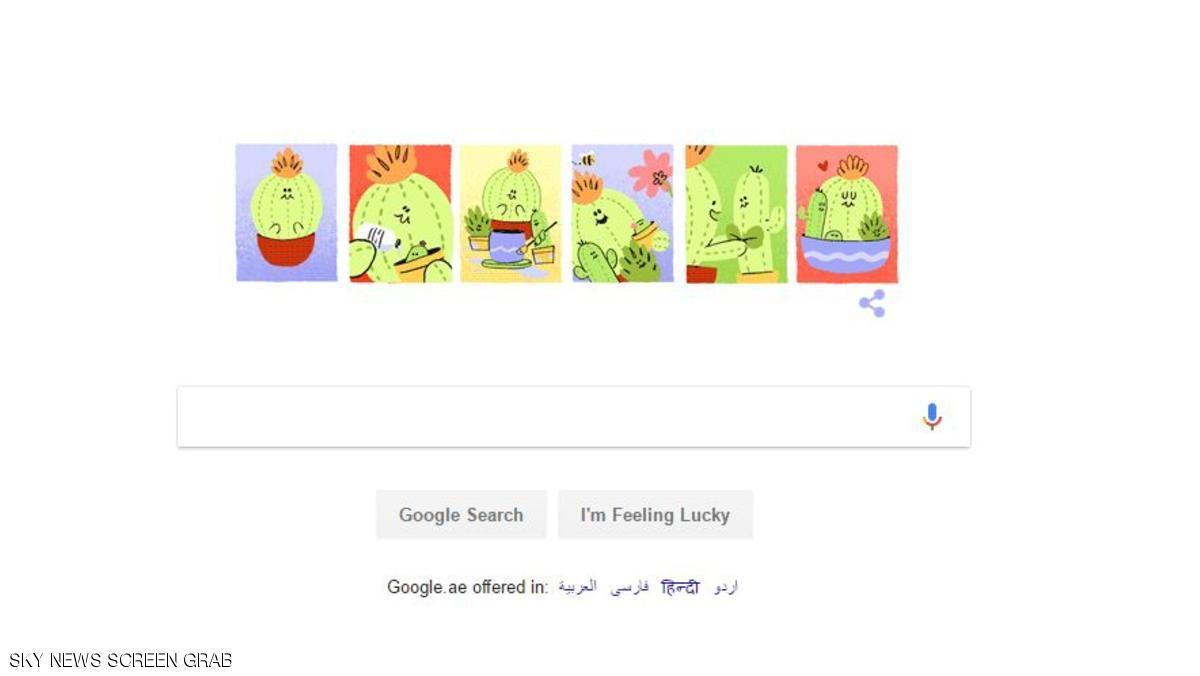 غوغل يحتفل بـ عيد الأم