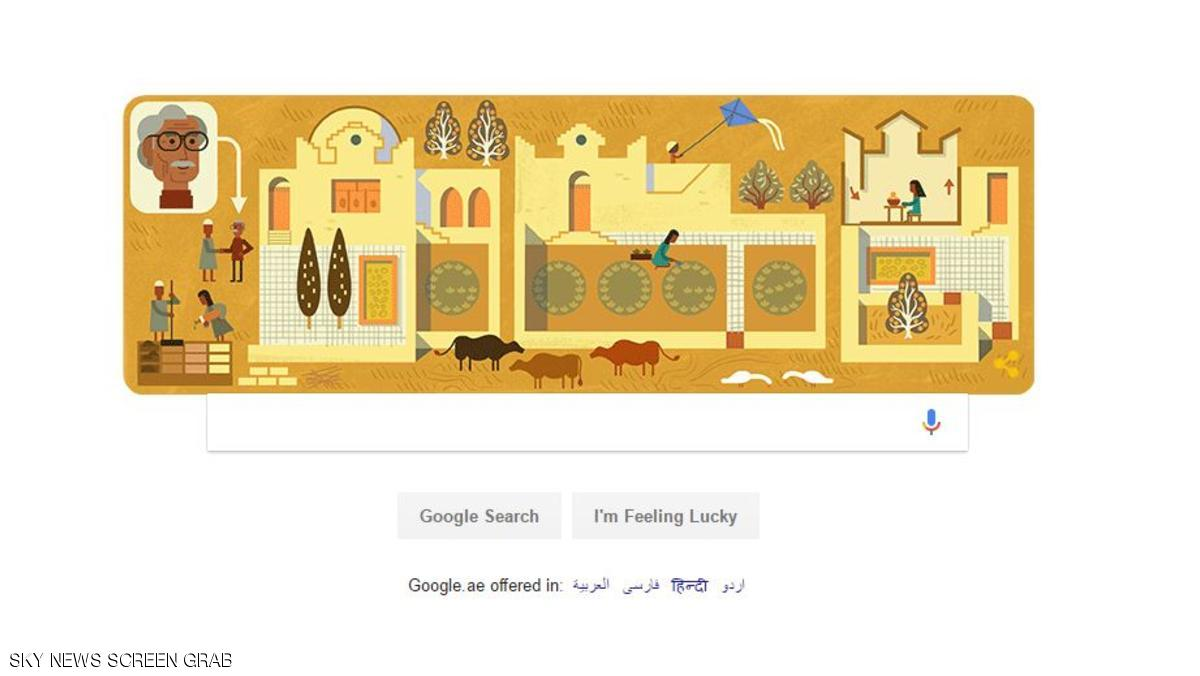 غوغل يحتفل بالذكرى الـ117 لميلاد المهندس المصري حسن فتحي