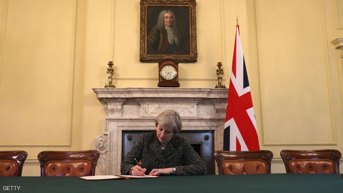 تيريزا : البدء رسميا بإجراءات خروج بريطانيا من الاتحاد الأوربي