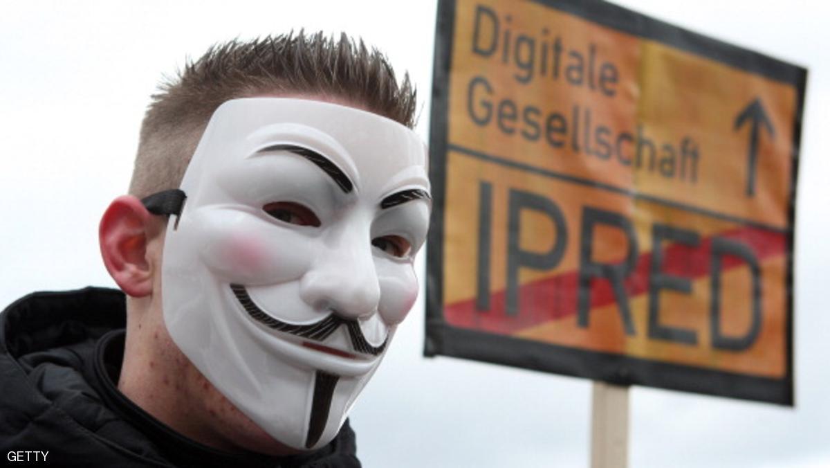 برلمان ألمانيا يحبط هجوما إلكترونيا عبر إسرائيل