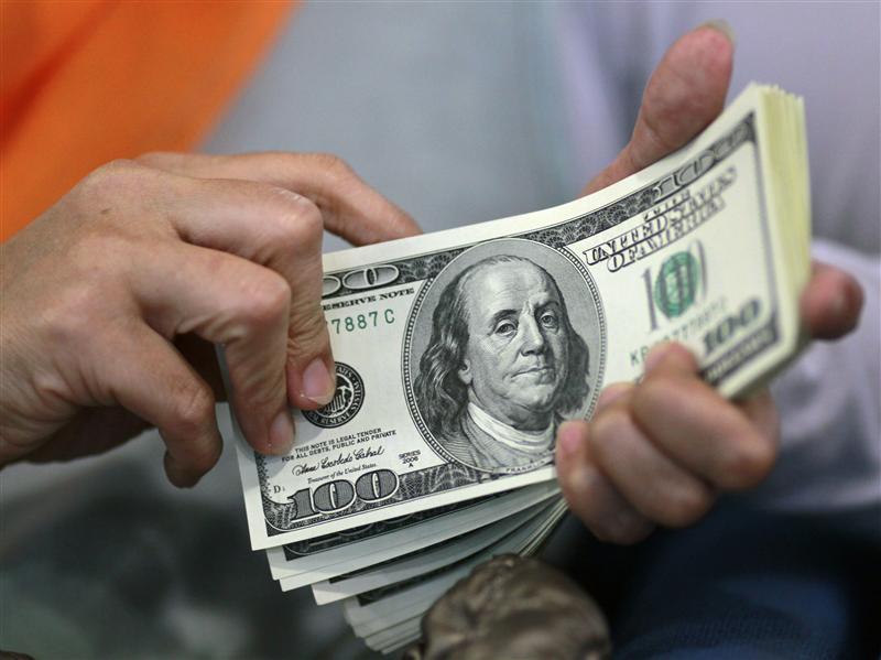 المركزي يبيع اكثر من 164 مليون دولار في مزاد اليوم