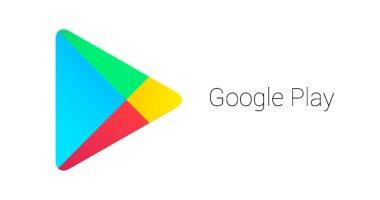 جوجل بلاي تطلق تبويبا جديدا لعرض التطبيقات المدفوعة بشكل مجاني