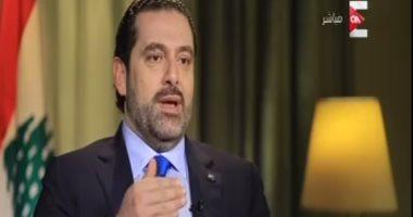 الحريري: أسير على درب والدي في احترام القضاء والقانون