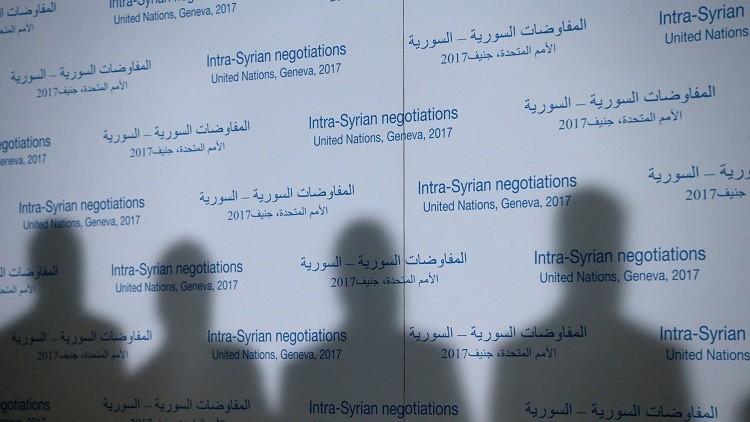 انطلاق جنيف 5 اليوم على وقع قتال عنيف عند أبواب دمشق