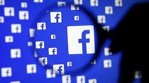 فيسبوك يبحث التجديف في باكستان