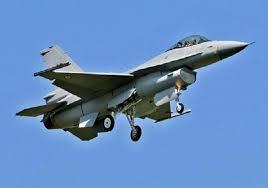 إدارة ترامب تعتزم بيع مقاتلات إف 16 للبحرين