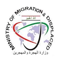 الهجرة تعلن عدد نازحي أيمن الموصل منذ انطلاق عمليات تحرير الساحل الايمن