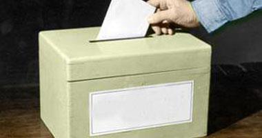 بدء التصويت في الانتخابات البرلمانية في بلغاريا