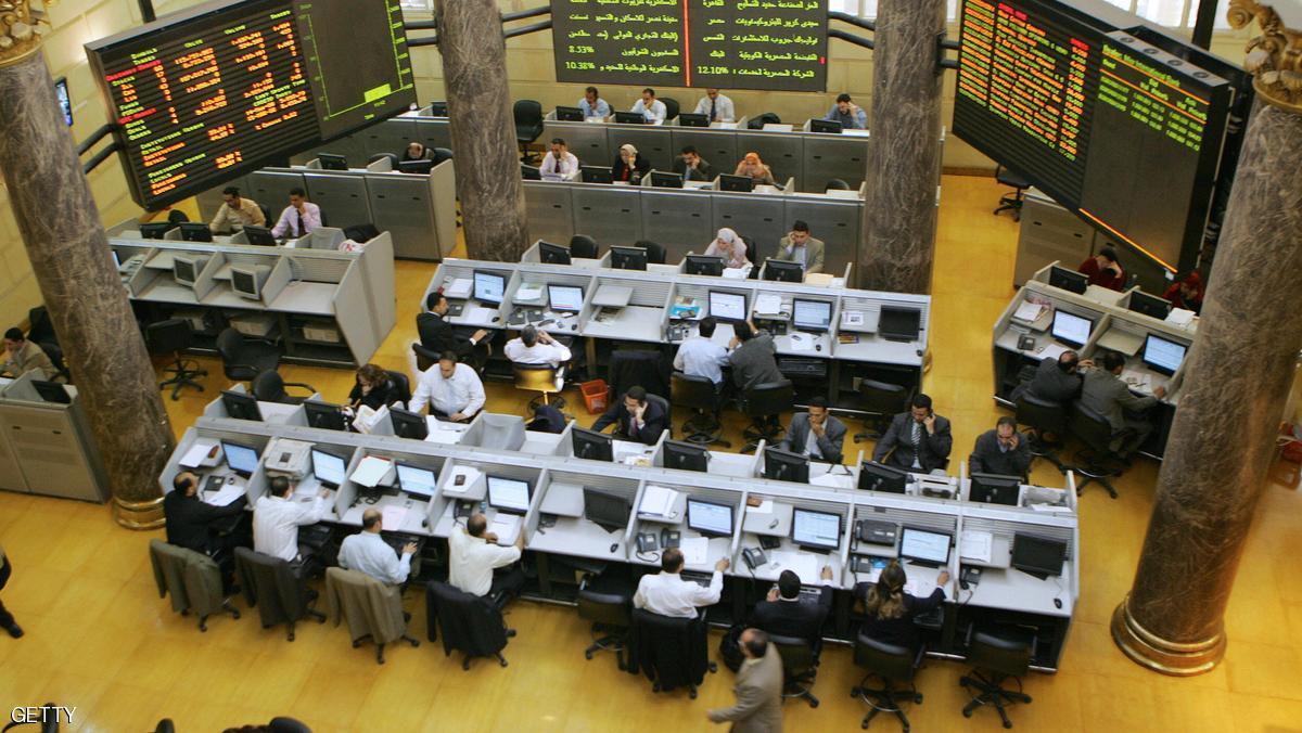 بورصة مصر تتراجع مع هبوط معظم الأسواق العربية
