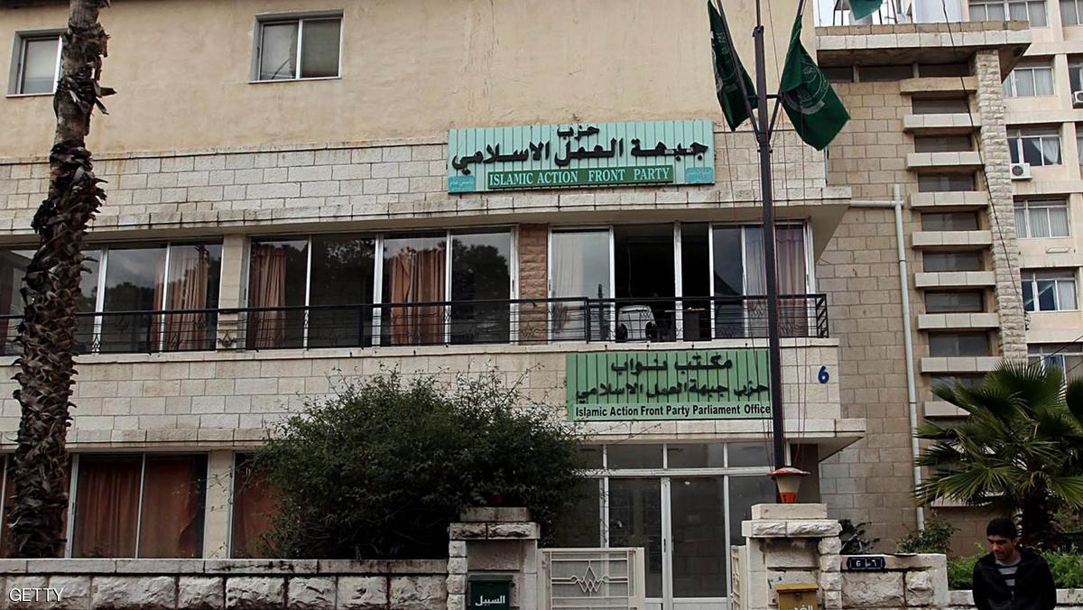 إخوان الأردن يبحثون إعادة هيكلة قانونية وقيادية للحزب