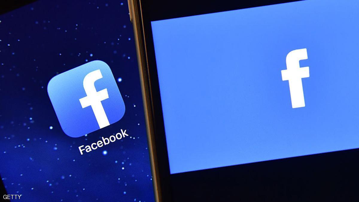 تطبيقات من فيسبوك ستتوقف على ملايين الأجهزة
