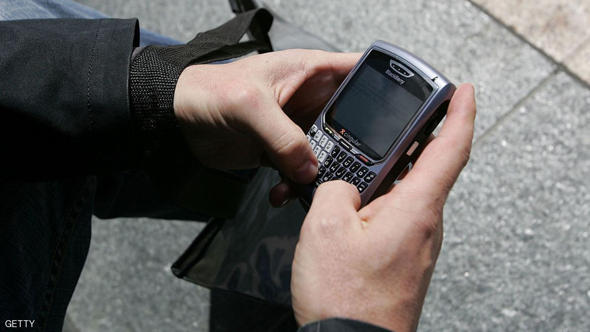 علماء: معرفة مصدر التوتر في الهاتف المحمول