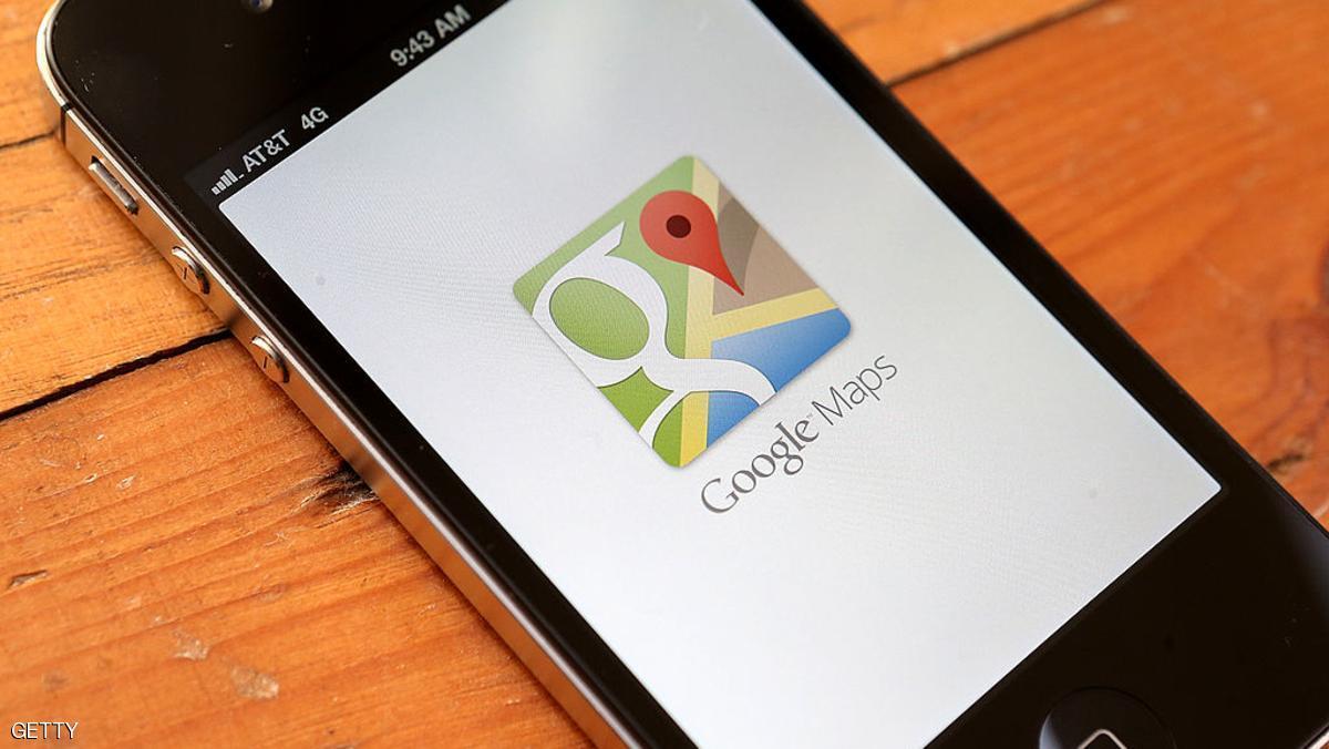 غوغل مابس يتحول إلى لعبة إلكترونية في الشوارع