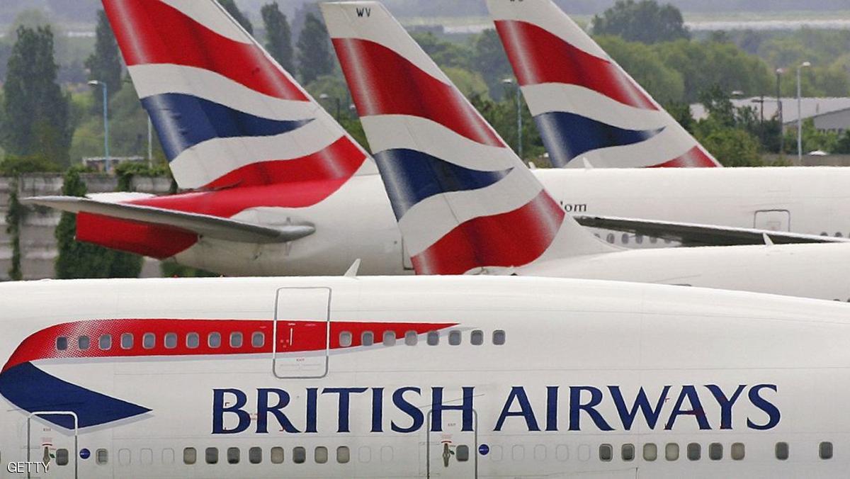 الخطوط البريطانية تحذر من الغاء الوجبات المجانية على متن رحلاتها
