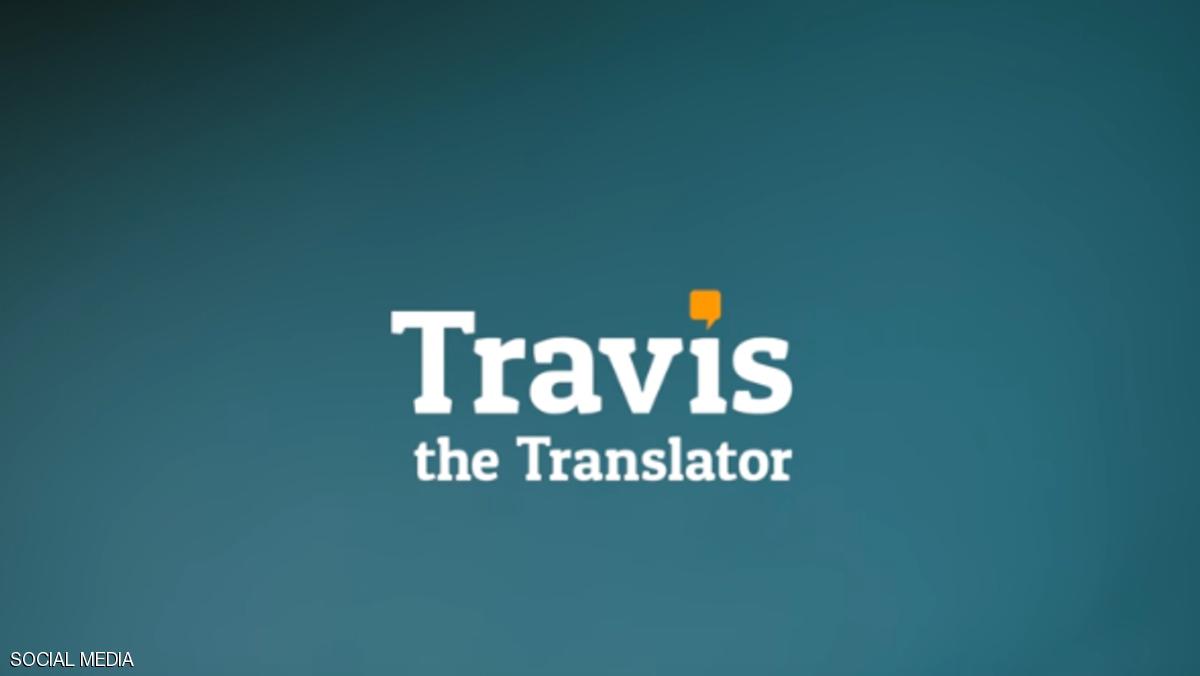 تقنية:جهاز ذكي يمنحك القدرة على التواصل بأكثر من 80 لغة