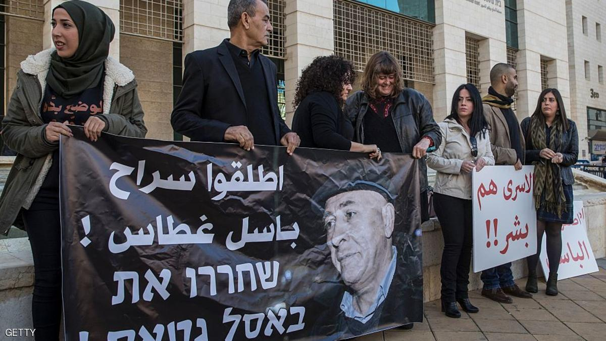 إسرائيل تسجن النائب غطاس بتهمة الهواتف