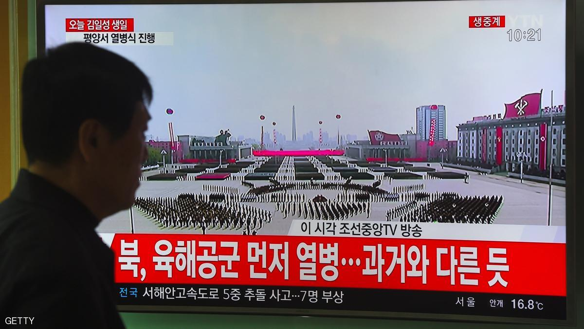 بيونغ يانغ تستعرض قوتها وتتوعد واشنطن