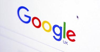 تداعيات بأتهام جوجل بالتمييز ضد النساء وعدم إعطائهن الرواتب المناسبة