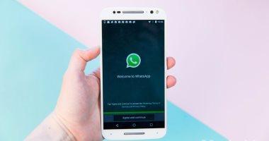 واتس آب يختبر ميزة جديدة للصور المتحركة على هواتف الأندرويد
