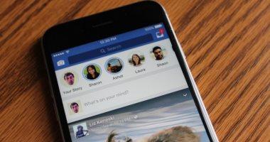 فيس بوك يطلق نسخة مجانية من خدمة Workplace