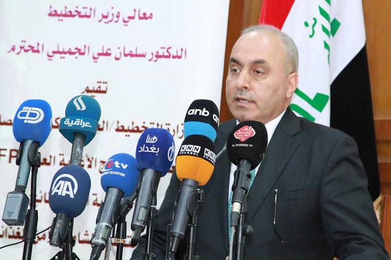 وزارة التخطيط  العراقية تطلق نتائج مسح التحليل الشامل للأمن الغذائي والفئات الهشة في العراق لسنة 2016
