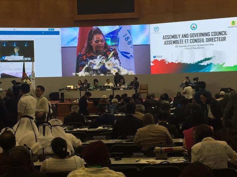 انطلاق اعمال الدورة ١٣٦ للاتحاد البرلماني الدولي بمشاركة العراق