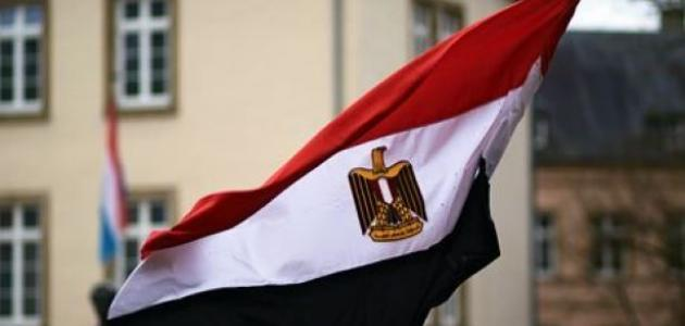 الخارجية المصرية:نستنكر القرار الأميركي ونرفض أي آثار مترتبة عليه