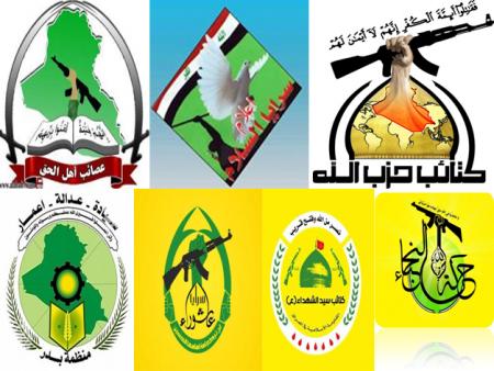 فصائل المقاومة العراقية:سيتم التصدي لقرار ترامب بشأن القدس مثلما تصدى العراقيون لداعش