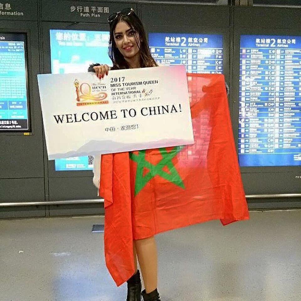 سفيرة مؤسسة السوسن العالمية  تشارك بمسابقة ملكة جمال السياحة الدولية، لعام 2017