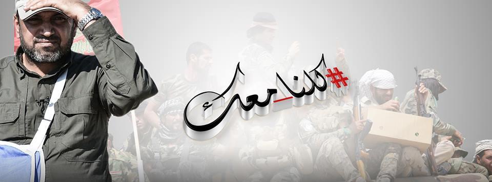 نعم قادرون النائب احمد الاسدي الامين العام للحركة الاسلامية في العراق
