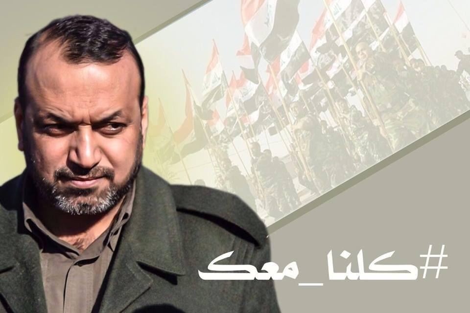 استقال الاسدي ماذا عن استقالة رئيس الحشد؟!