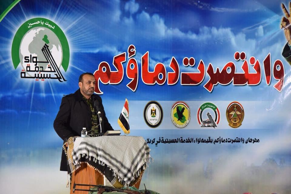 """احمد الأسدي يحضر مهرجان """"وانتصرت دماؤكم """" في كربلاء المقدسة"""