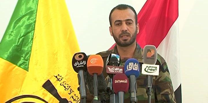 كتائب حزب الله في العراق:على ترامب ادخار جهده لنقل جنوده من المنطقة