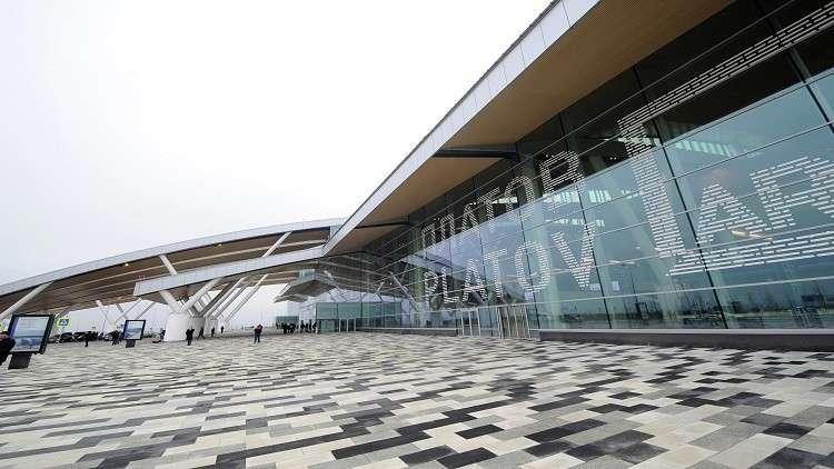 روسيا تفتتح مطارا جديدا لاستقبال مشجعي مونديال 2018