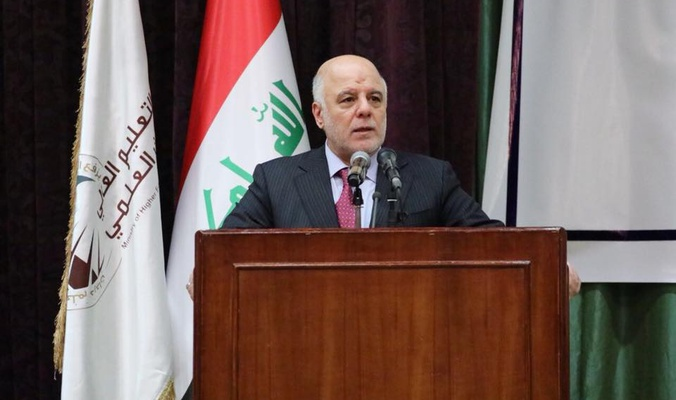 العبادي:تحرير الاراضي العراقية من داعش جاء بصدق العطاء والتضحيات