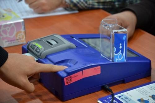 مجلس الوزراء يُقدم موعد الانتخابات إلى 12 آيار المقبل
