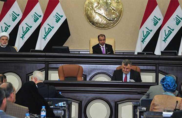 برلمان العراق يدرج الموازنة في جلسة اليوم تمهيداً لإقرارها وسط مقاطعة الأكراد