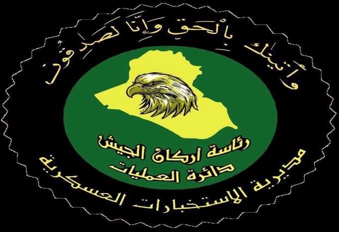 القبض على عنصرين اثنين من تنظيم داعش بكمين نصب لهما شمالي تكريت