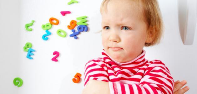 ما علاقة الطفولة المشاكسة بالتطرّف؟