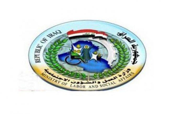 منح 42 ألف قرضا لدعم المشاريع الصغيرة في بغداد والمحافظات