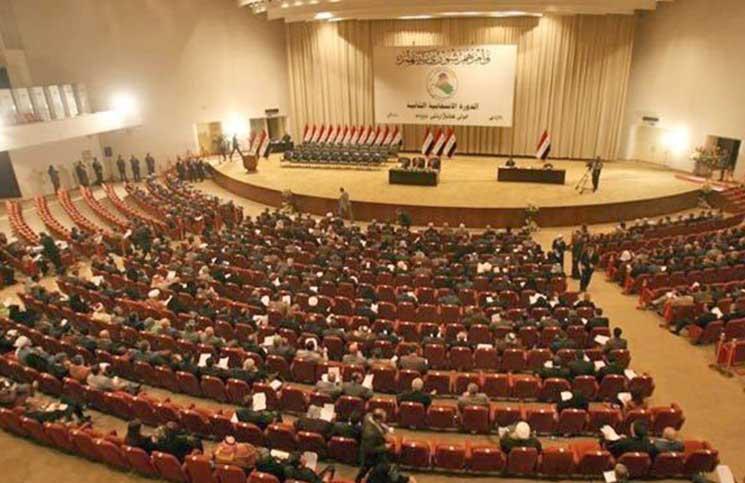 البرلمان العراقي يصوت لصالح تأسيس شركة نفط وطنية