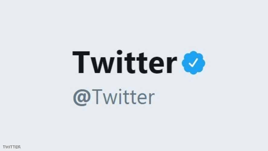 """هذا ما ينوي """"تويتر"""" منحه لكل مستخدميه"""