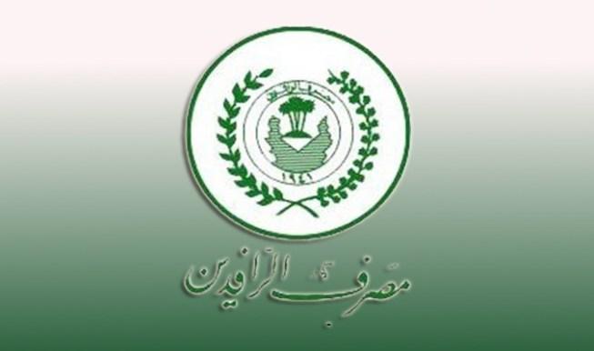 الرافدين ينظم حملة تبرع بالدم لدعم القوات الأمنية والحشد الشعبي