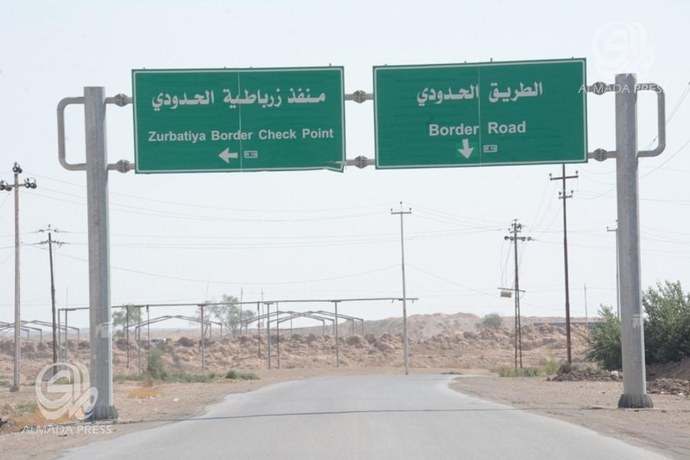 ضبط 76 فيزا ممنوحة لمسافرين إيرانيين يشتبه بأنها مزورة في منفذ زرباطية
