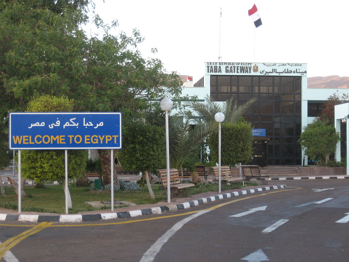 السلطات المصرية تفرج عن إسرائيلي اعتقلته بعد اجتيازه الحدود